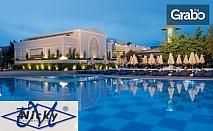 Ранни записвания за майска почивка в Дидим! 5 нощувки 24h Ultra All Inclusive в хотел Aurum Didyma SPA & Beach Resort*****