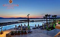 Ранни записвания за Майски празници! 5 дни ALL INCLUSIVE в EUPHORIA AEGEAN RESORT & SPA 5*
