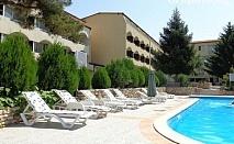 Ранни записвания за море в Балчик! Нощувка със закуска + басейн само за 23 лв. в хотел Наслада***