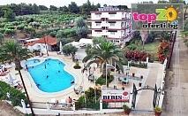 Ранни записвания за Море в Халкидики! Нощувка със закуска и вечеря + Басейн в хотел Olympic Bibis, Ситония - Метаморфоси, Халкидики, Гърция, от 46 лв. на човек