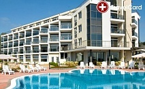 Ранни записвания за море в хотел Южна перла*** , Каваци - Созопол
