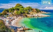 Ранни записвания за море на остров Корфу! 4 нощувки със закуски и вечери в хотел 3*, гръцка вечер с богата програма, транспорт и водач, томбола с подаръци в автобуса