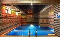 Ранни записвания за Нова Година в хотел Бона Вита Златни Пясъци! 3 нощувки на база All inclusive + Празнична Новогодишна Вечеря и вътрешен басейн!!!