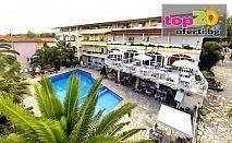 Ранни записвания за почивка в Касандра! Нощувка със закуска и вечеря + Басейн в хотел Tropical 3*, Ханиоти (Касандра), Халкидики, Гърция, от 49 лв. на човек! Дете до 12 год. - Безплатно!