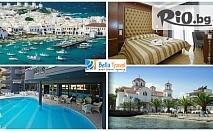 Ранни записвания за почивка на Олимпийската Ривиера, Гърция! 5 или 7 нощувки със закуски и вечери в Mediterranean Resort 4* на цени от 250лв, от Белла Травел