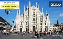 Ранни записвания за пролетна или лятна екскурзия до Венеция и Милано! 3 нощувки със закуски, плюс транспорт