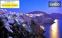 Ранни записвания за пролетна или лятна почивка в Санторини и Атина! 6 нощувки със закуски, плюс транспорт