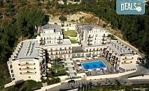 Ранни записвания за септември! Мини почивка на о. Корфу, Гърция: 3 нощувки, на база All Inclusive, транспорт с нощен преход на отиване!