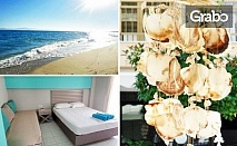 Ранно море в Гърция! 2 или 3 нощувки за двама, трима или четирима