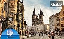 Разгледай Златна Прага! Петдневна екскурзия с 2 нощувки със закуски, плюс транспорт