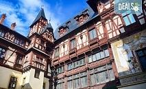 Разгледайте Букурещ, Синая, Бран и Брашов с екскурзия до Румъния: 2 нощувки със закуски в хотел 3*, транспорт и екскурзовод от Дрийм Тур! Безплатно за дете до 3 години!