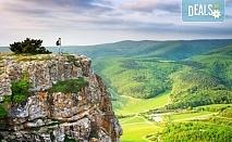Разгледайте манастир ''Седемте престола'' и Черепишки манастир с еднодневна екскурзия с транспорт и водач от Комфорт травел!