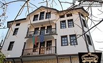 Разгледайте Мелник през зимата, хотел Болярка. 2 нощувки със закуски и вечери за двама за 116 лв.