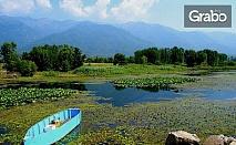 Разходка до Гърция! Еднодневна екскурзия до езерото Керкини