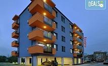 Релакс в Хотел Хелоу Хисар, Хисаря! Нощувка със закуска, вечеря и минерален басейн, безплатно за дете до 7г.