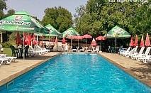 Релакс през Септември в Сливенския балкан. Нощувка, закуска и вечеря + басейн в Комплекс Дивеците, близо до Жеравна