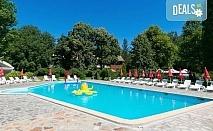 Релакс през уикенда! Нощувка със закуска и безплатно ползване на открит басейн, шезлонг, чадър, детски кът, фитнес в Комплекс Фазанария до Пазарджик!