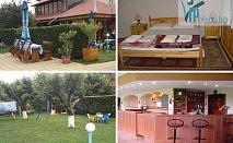 Релакс в Сливенски минерални бани! 50% намаление на еднодневен пакет със закуска, обяд и вечеря в Хотел Калина