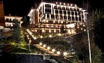 Релакс и спокойствие в сърцето на Родопите - Спа хотел Широка Лъка****! Нощувка със закуска + сауна, парна баня и джакузи на цени от 55лв. на човек!!!