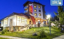 Релакс сред Родопите в Кооп Рожен Хотел 3*  през август и септември! 1 нощувка със закуска и вечеря, ползване на закрит басейн, сауна и парна баня!