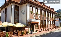 Релакс в Тетевен, хотел Тетевен. Нощувка със закуска и вечеря за двама + сауна и басейн
