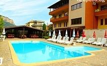 Релакс в Тетевен! Нощувка, закуска и вечеря + басейн само за 36 лв. в хотел Еница.