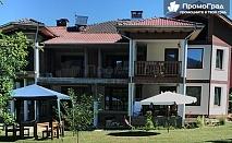 Релакс в Троянския балкан - нощувка със закуска за двама в къща за гости Почивка с. Черни Осъм + бутилка вино
