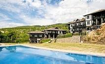 Релакс и уникална панорамна гледка към Родопите. Нощувка, закуска и вечеря в Хотел Лещен