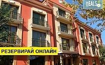Релаксирайте в Хотел Клуб Централ 4*, Хисаря! Нощувка със закуска, ползване на вътрешен минерален басейн, релакс център, безплатно за дете до 6г.!