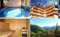 Релаксирайте през зимата в СПА хотел Костенец 3*, к.к. Вили Костенец!  1 или 2 нощувки със закуски и вечери или закуски, обяди и вечери, ползване на закрит минерален басейн!