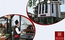 Релаксирайте в Златоград. Нощувка, закуска и вечеря за двама + сауна във Вила Белавида