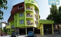 Релаксираща почивка през април в Семеен хотел Грийн Хисаря, гр. Хисаря! Нощувка със закуска и вечеря или със закуска, обяд и вечеря, безплатно за дете до 2.99!