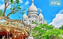 Романтичен октомври в Париж, Франция! 3 нощувки със закуски, самолетен билет и летищни такси