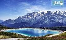 Романтичен тур до Париж, Нормандия, швейцарските Алпи и италианските езера: 7 нощувки със закуски, самолетен билет и туристическа програма!