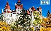 Романтична екскурзия до малкия Париж - Букурещ и замъка на Дракула: 2 нощувки със закуски в Синая с транспорт и водач от Еко Тур!