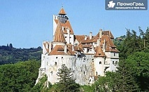 Романтична екскурзия до малкия Париж - Букурещ и замъка на Дракула  (3 дни/2 нощувки) за 129 лв.