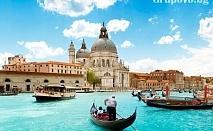 Романтична екскурзия до Венеция, Падуа и градът на влюбените – Верона! 3 нощувки със закуски от Еко Тур Къмпани