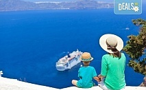 Романтична приказка на остров Санторини, Гърция! 4 нощувки със закуски, транспорт, фериботни билети и такси и посещение на Атина