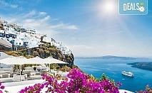 Романтична приказка на вулканичния о. Санторини, Гърция! 4 нощувки със закуски, едната, от които в Атина, транспорт и водач от Данна Холидейз