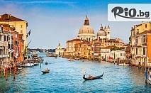 Романтика и средновековно очарование! Автобусна екскурзия до Венеция и островите Мурано, Бурано и Лидо ди Венеция! 3 нощувки със заксуки, транспорт и водач само за 199лв, от ТА Еко Тур Къмпани