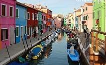 Романтика и средновековно очарование! Почивка до Венеция и островите Мурано, Бурано и Лидо ди Венеция - 5 дни, 3 нощувки от Еко Тур Къмпани