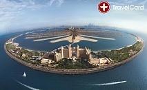 4* Сафари в Дубай