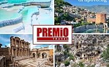 Самолетна екскурзия до Анталия, Мира, Ликия, Ефес, Памуккале. 7 нощувки със закуски на цени от 379 лв. от Премио Травел