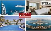 Самолетна екскурзия до Дубай! 7 нощувки със закуски в хотели 4 и 5* + двупосочен самолетен билет за периода 20 - 27 Септември 2017г, от Премио Травел