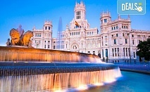 Самолетна екскурзия до Испания! Посетете Мадрид и Андалусия: 6 нощувки със закуски, посещение на Кордоба, Гранада и Валенсия, екскурзия до Толедо и самолетен билет от България Травъл!