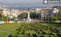 Самолетна екскурзия до Лисабон и Мадрид (ранни записвания до 20.02.2015 г.) с Дари Травел за 1282 лв.