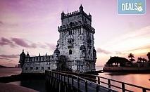 Самолетна екскурзия до Лисабон, Потугалия, през септември! 4 нощувки със закуски в хотел 3+*, билет с летищни такси, трансфери и програма