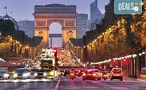 Самолетна екскурзия до Париж на дата по избор със Z Tour! 3 нощувки със закуски в хотел 2*, билет, летищни такси и трансфери