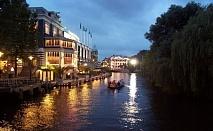 Самолетна почивка Белгия - Холандия: 6 нощувки със закуски в 3* хотел само за 1393 лева