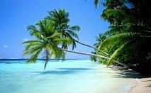 Самолетна почивка от Мадрид до Доминикана, Пунта Кана - 7 нощувки на база All Inclusive в хотел Natura Park Beach & Spa Eco Resort 5* + ТРАНСФЕР от 1739 лв на човек